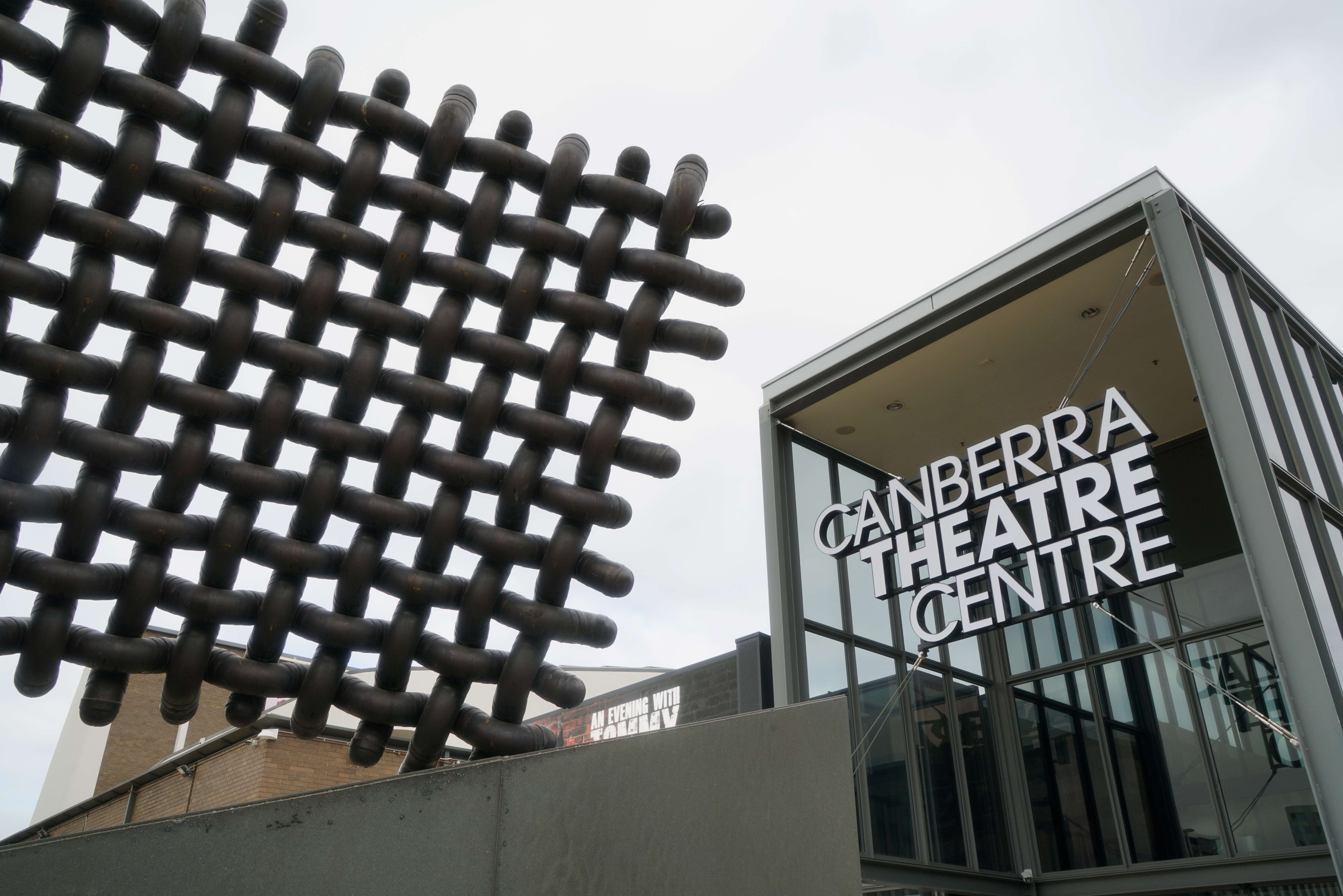 Entrance to the Canberra Theatre Centre